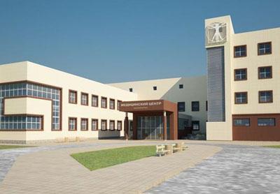 Клиника управления медицинский центр